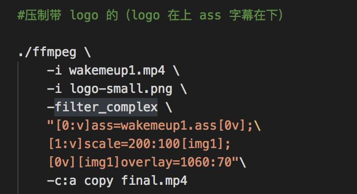 Mac 下压制字幕和logo